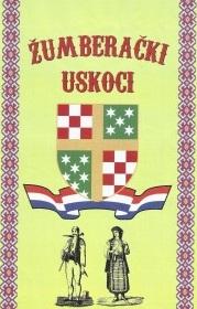 uskoks-190x300