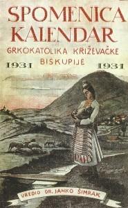 žkšj-185x3001