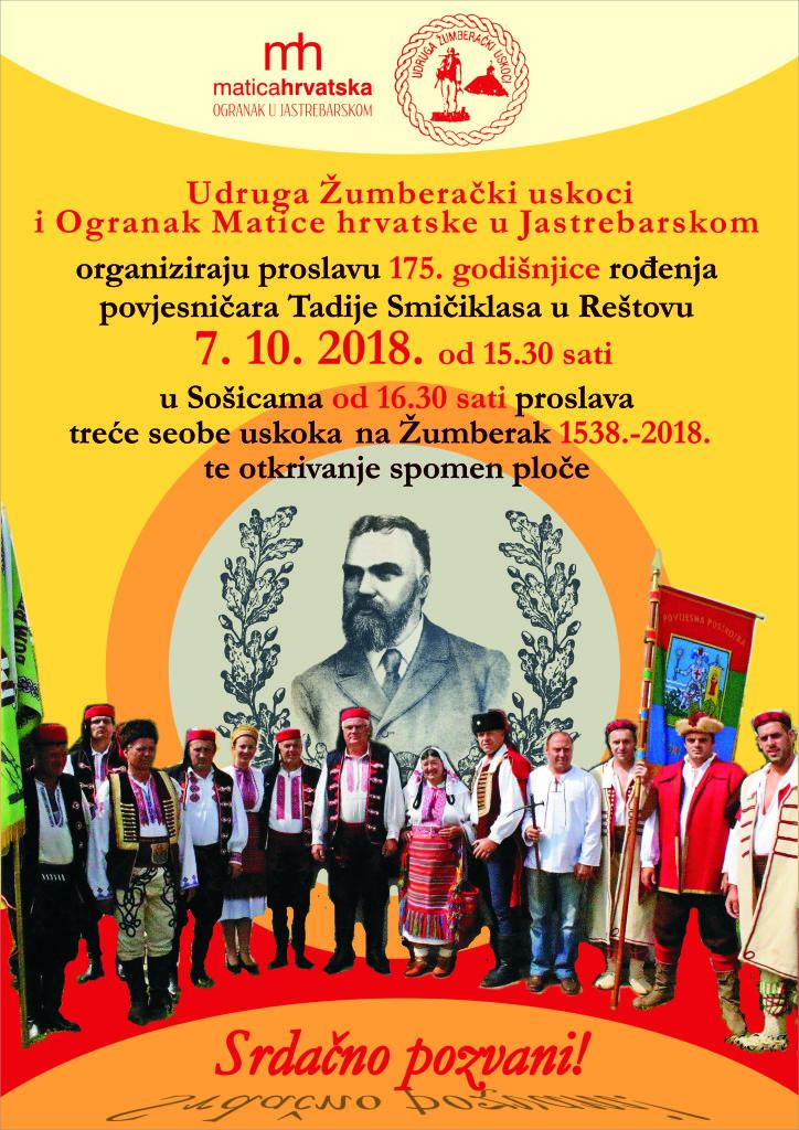 2018-Uskok-Smiciklas-pk2-print